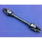 Steering Column Link (Fiat 124 Spider 1973-84, 124 Coupe 1973-75) - U8