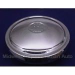 Hub Cap 205mm (Fiat 850 Sedan) - OE NOS