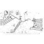 Brake Compensator Link Vertical Rod (Fiat 128, Yugo Strada
